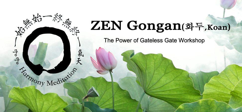 Zen Koan